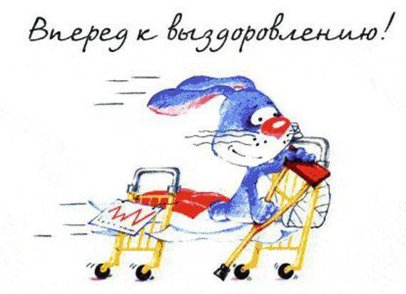 Отчет Забегалы 21. 02: : Дневники - diets.ru