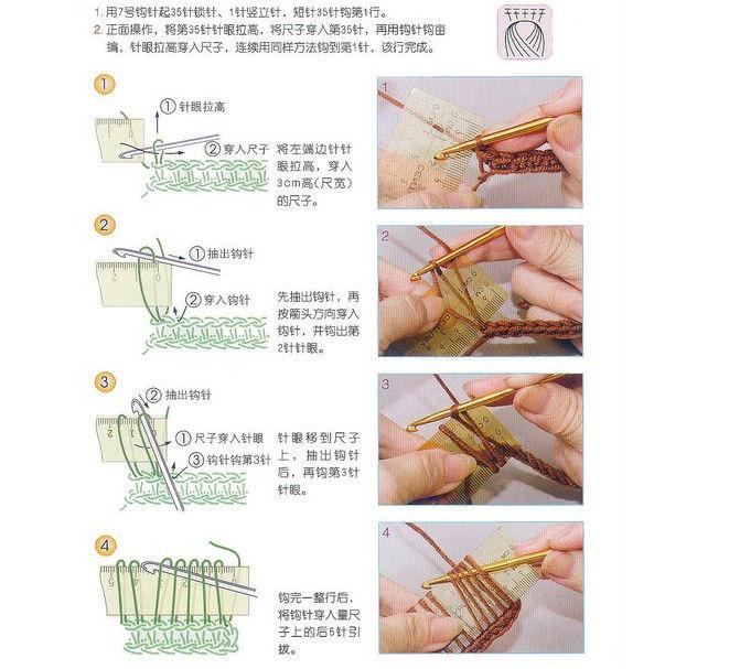 Вязанный шарф крючком для начинающих пошагово
