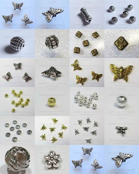 4584558_Metall_bysini (560x700, 270Kb)