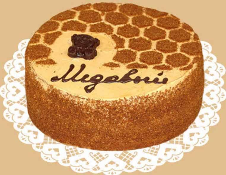 Картинки по запросу картинка медовый торт