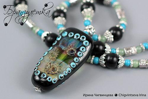 "Jewelry ""Princess Currant"""