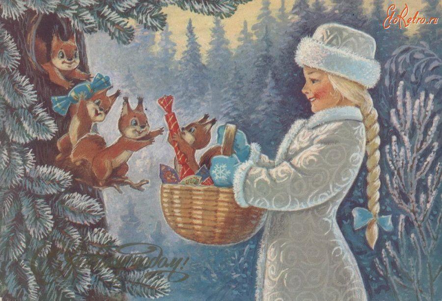 Картинки по запросу ретро картинки с новым годом