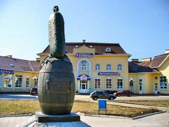 Памятник огурцу - Луховицы Россия - Подмосковье