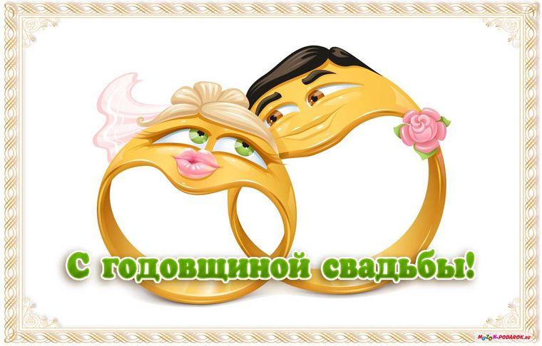 9 лет свадьбы поздравления кумовьям 45