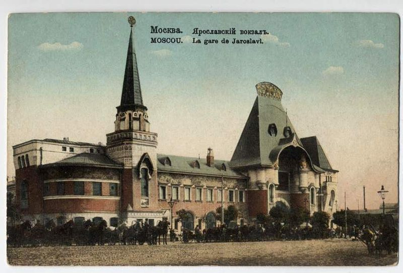File:Ярославский вокзал2.jpg