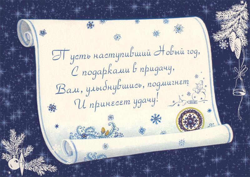https://cs8.livemaster.ru/storage/61/71/fe42bb8dc02f907f7d4fa2df39yc.jpg