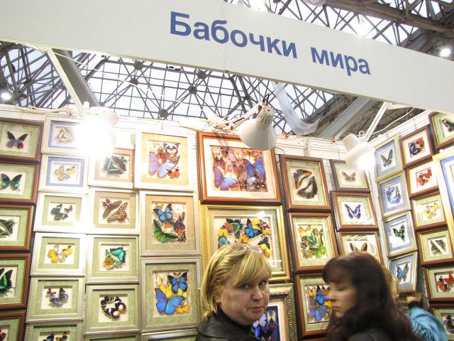 https://cs8.livemaster.ru/storage/6a/48/4e1485631627e0a9087ec7a15cey.jpg