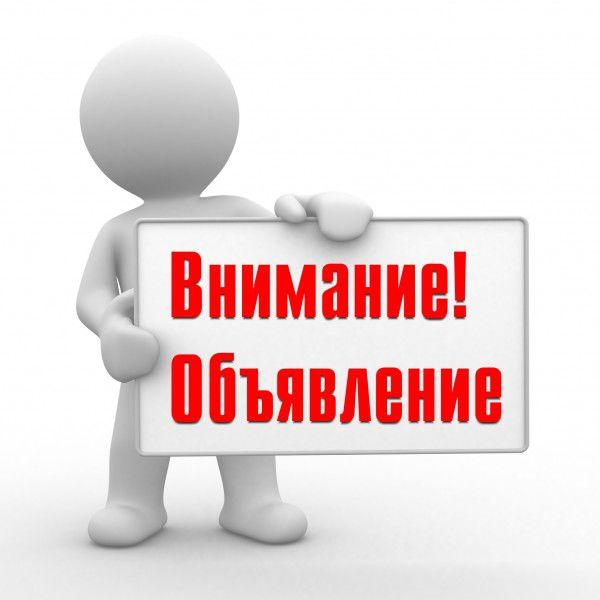 https://cs8.livemaster.ru/storage/70/a1/72c1c818a8e3acfb1535a34b8bx5.jpg