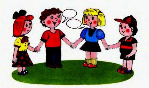Знакомство рисунок для детей
