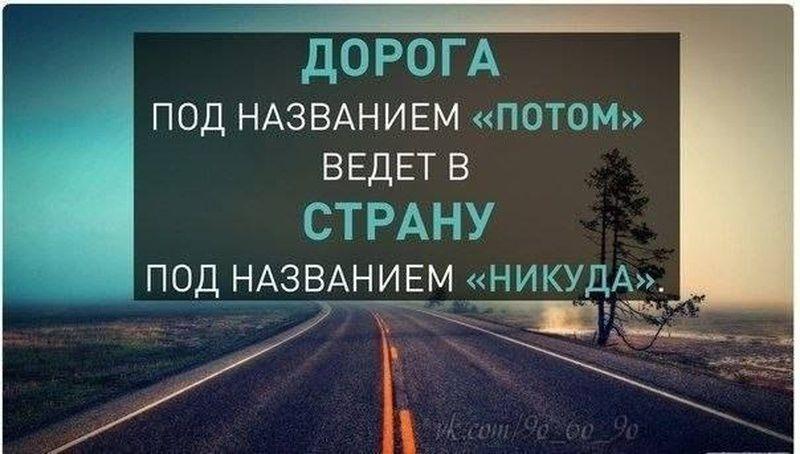 Image result for мотивация на день смеха