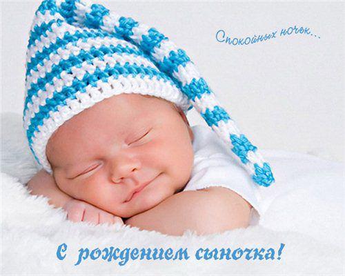 Картинки по запросу картинки с новорожденным