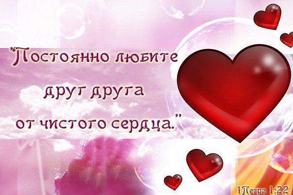 Года днем, открытка я тебя люблю и ценю