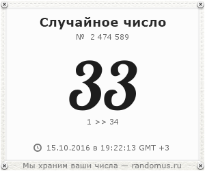 https://cs8.livemaster.ru/storage/8e/fd/9a364a4f189cdd1f8305dace7elo.png