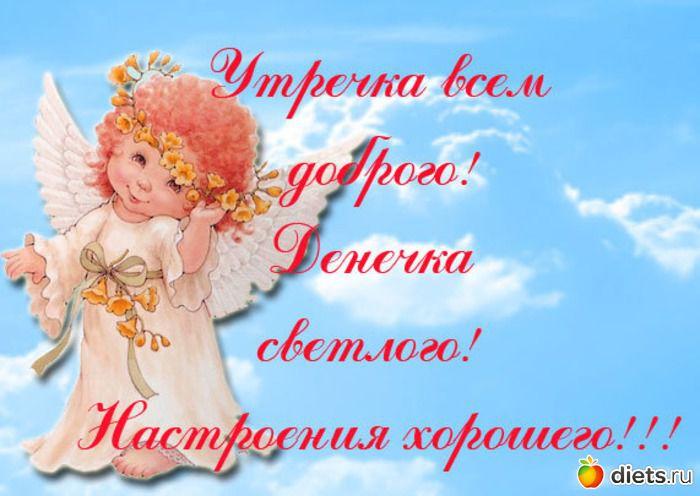 МЕЖДУ НАМИ, ДЕВОЧКАМИ и МАЛЬЧИКАМИ (нач. 29.09-закрыта 21.10.2012)