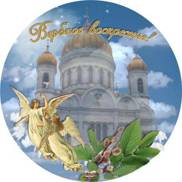 Марина Демидович ( Моисеева ) : Odnoklassniki