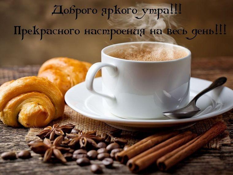 https://cs8.livemaster.ru/storage/99/e3/ee861b76b6afde87916bb67f4dse.jpg