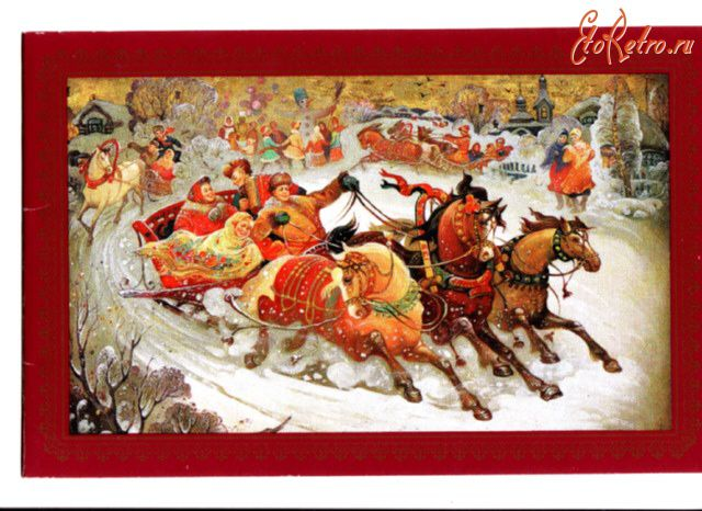 Картинки по запросу картинки с новым годом ретро