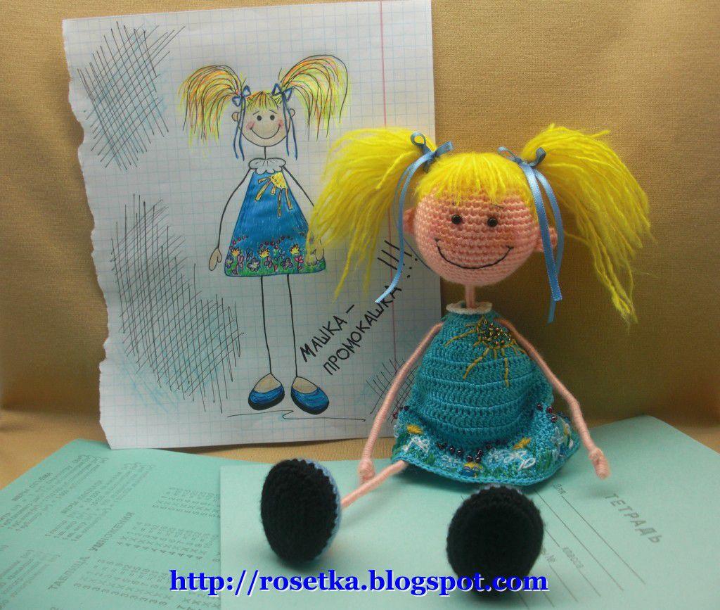 Картинки по запросу девочка с вязаной куклой картинка