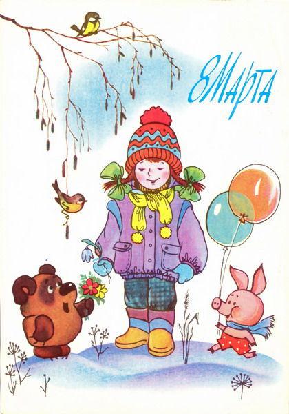 Картинки по запросу старые открытки на 8 марта фото