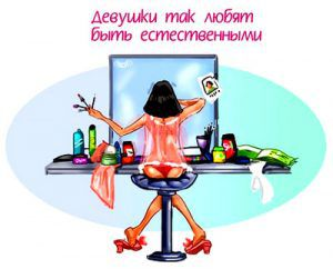 Картинки по запросу анекдоты про валентинов день