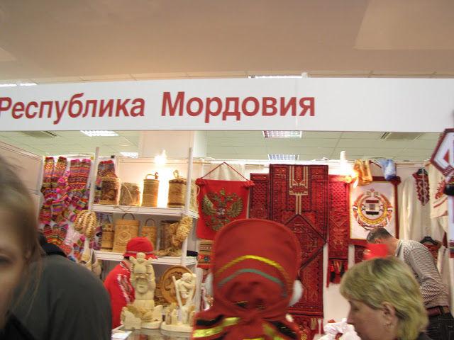 https://cs8.livemaster.ru/storage/ae/2e/fd36d988e3aecf4e6fddef1075w4.jpg