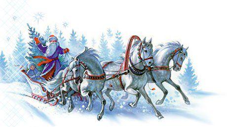 Картинки по запросу Дед мороз со снегурочкой картинка