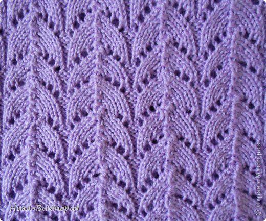 Вязание спицами - Описание узора