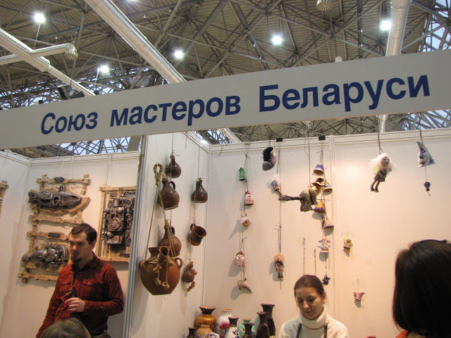 https://cs8.livemaster.ru/storage/d1/5e/6c3d149568f32fe2dc8fdf7294w4.jpg