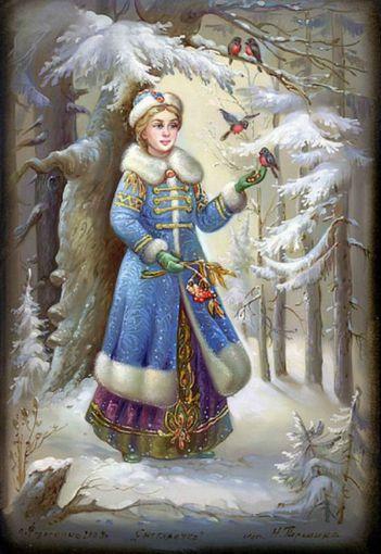 Картинки по запросу снегурочка картинка
