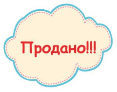 https://cs8.livemaster.ru/storage/df/15/b8604bc268883294af18d63587r8.png
