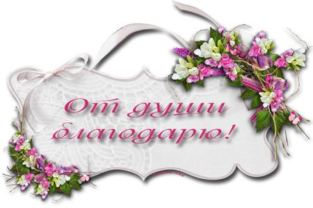 https://cs8.livemaster.ru/storage/e4/9a/7b8b7778cffaf1fc641632ff3dm6.png