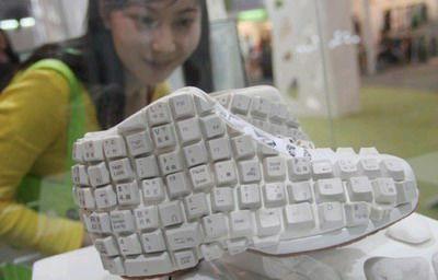 Необыкновенная обувь