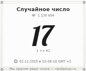 https://cs8.livemaster.ru/storage/e7/46/c8000e4a1bd8f2a8ec05e4ee8fef.png