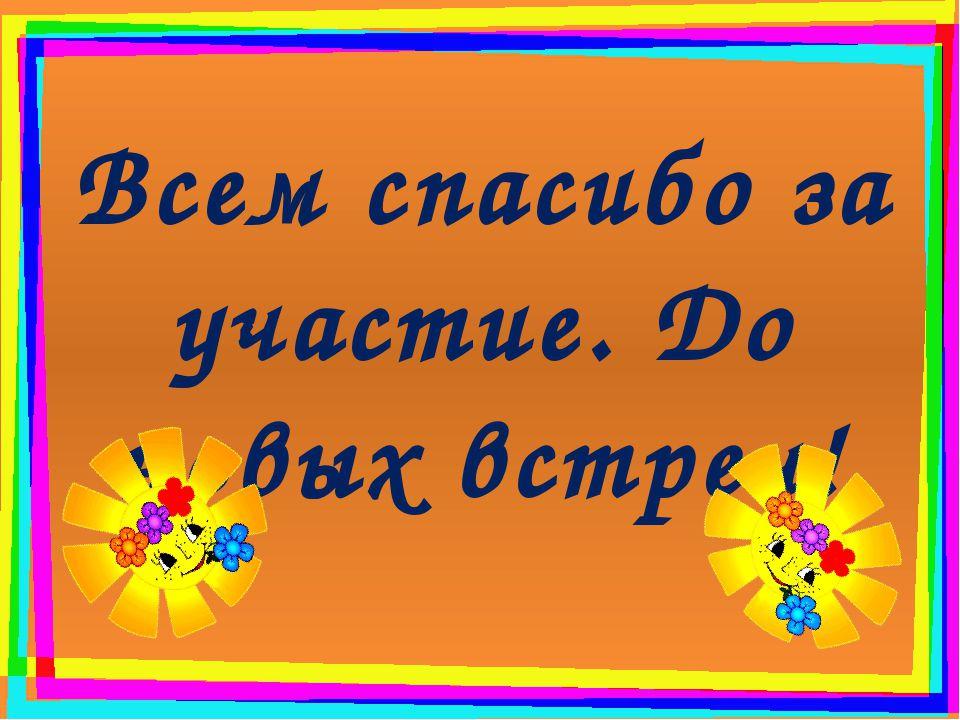 https://cs8.livemaster.ru/storage/e8/9c/0377922f117b3f16fdbb2639c886.jpg