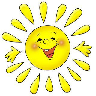 Солнце, солнышко смайлик